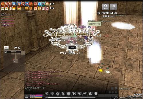 mabinogi_2012_10_11_007.jpg