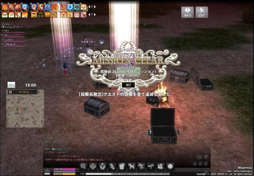 mabinogi_2012_10_11_012.jpg