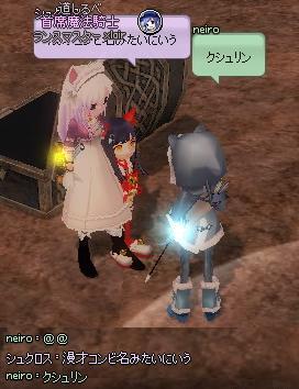 mabinogi_2012_10_11_020.jpg