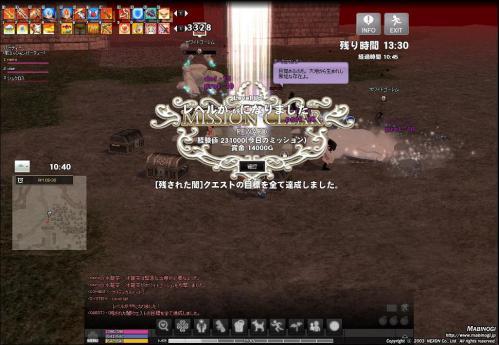 mabinogi_2012_10_11_023.jpg