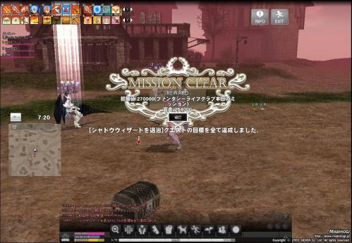 mabinogi_2012_10_11_025.jpg