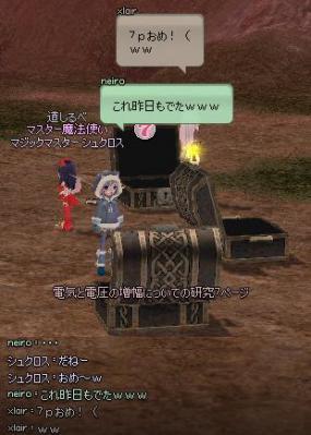 mabinogi_2012_10_11_026.jpg