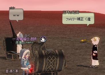 mabinogi_2012_10_12_006.jpg