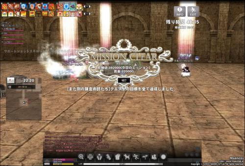 mabinogi_2012_10_12_007.jpg