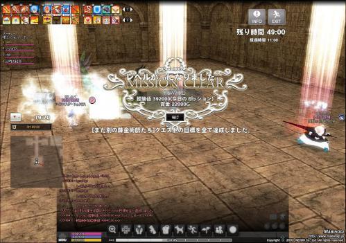mabinogi_2012_10_14_002.jpg