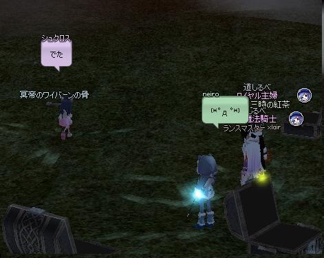 mabinogi_2012_10_14_007.jpg