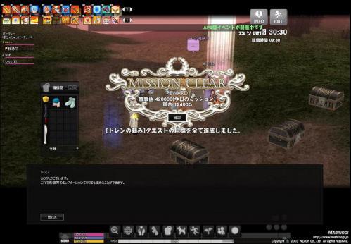 mabinogi_2012_10_14_014.jpg