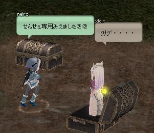 mabinogi_2012_10_14_016.jpg
