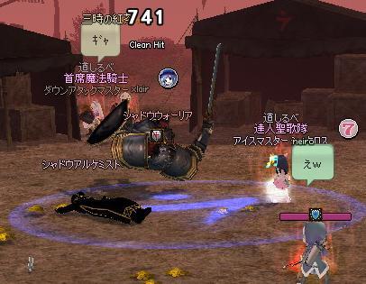 mabinogi_2012_10_15_002.jpg