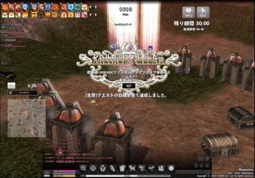 mabinogi_2012_10_15_003.jpg