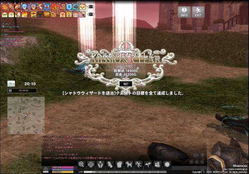 mabinogi_2012_10_15_004.jpg