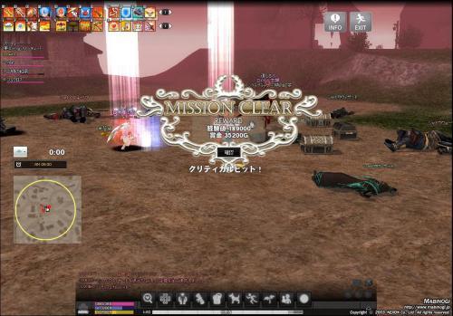 mabinogi_2012_10_15_013.jpg