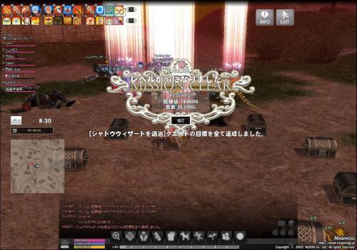 mabinogi_2012_10_16_006.jpg
