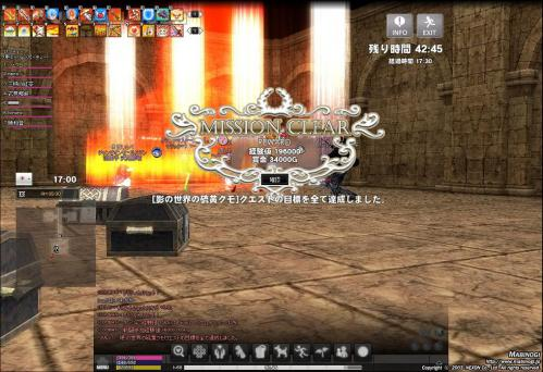 mabinogi_2012_10_17_001.jpg