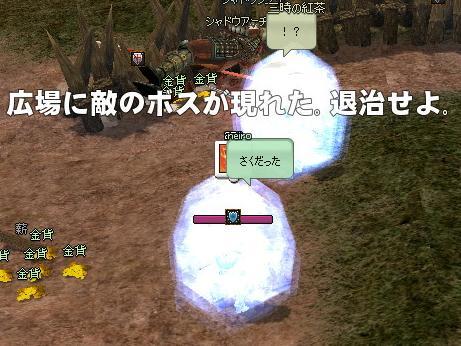 mabinogi_2012_10_17_003.jpg