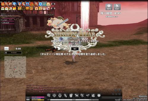 mabinogi_2012_10_17_004.jpg
