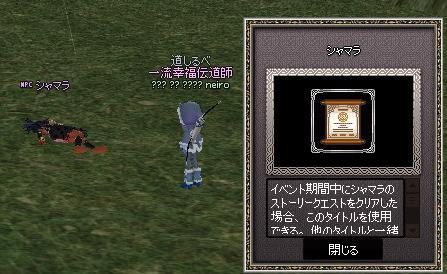mabinogi_2012_10_18_014.jpg