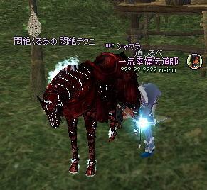 mabinogi_2012_10_18_015.jpg
