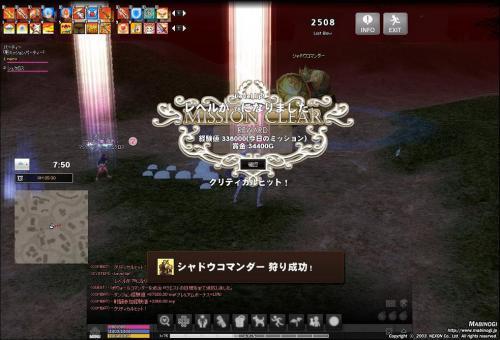 mabinogi_2012_10_19_002.jpg