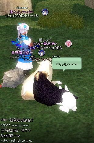 mabinogi_2012_10_19_011.jpg