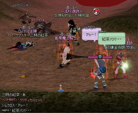 mabinogi_2012_10_19_012.jpg