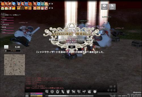 mabinogi_2012_10_19_013.jpg