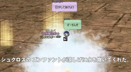 mabinogi_2012_10_22_035.jpg