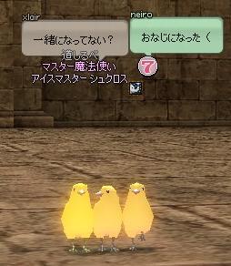 mabinogi_2012_10_22_044.jpg