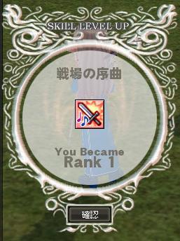 mabinogi_2012_10_23_001.jpg