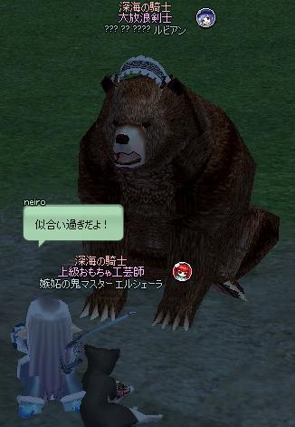 mabinogi_2012_10_24_004.jpg