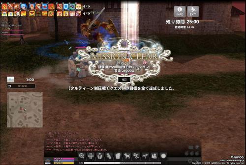 mabinogi_2012_10_24_019.jpg