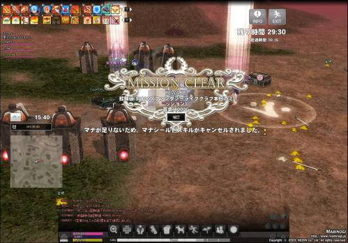 mabinogi_2012_10_25_006.jpg
