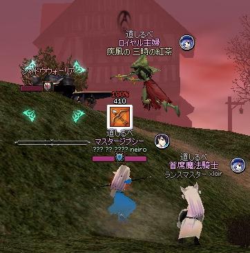 mabinogi_2012_10_25_024.jpg