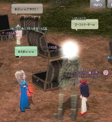 mabinogi_2012_10_25_028.jpg