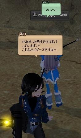 mabinogi_2012_10_26_004.jpg