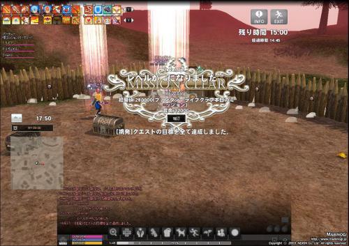 mabinogi_2012_10_26_017.jpg