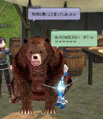 mabinogi_2012_10_26_021.jpg