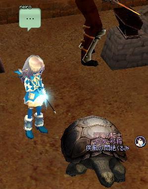 mabinogi_2012_10_27_002.jpg