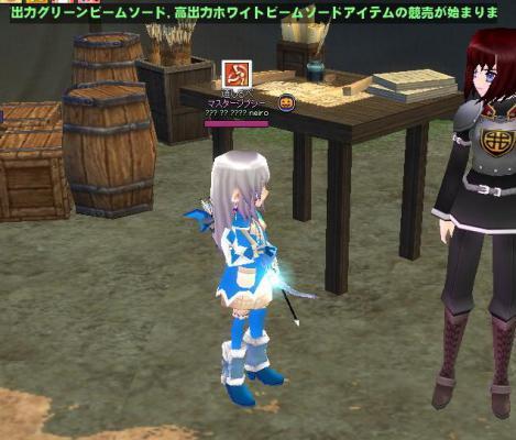 mabinogi_2012_10_28_002.jpg