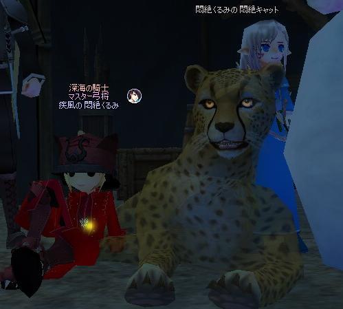 mabinogi_2012_10_30_003.jpg