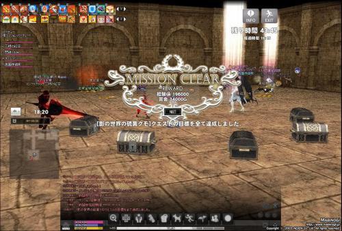 mabinogi_2012_10_30_009.jpg