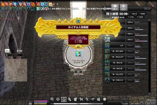 mabinogi_2012_10_30_011.jpg