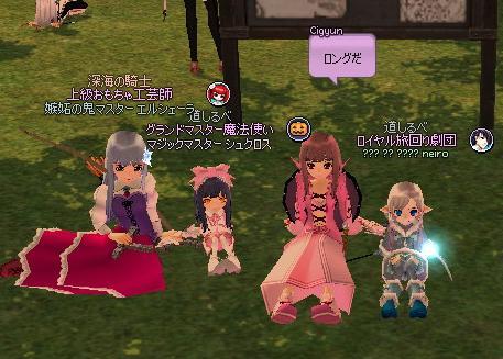 mabinogi_2012_11_01_008.jpg