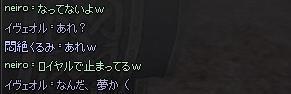 mabinogi_2012_11_02_008.jpg