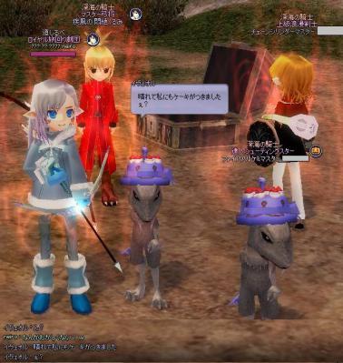 mabinogi_2012_11_03_007.jpg