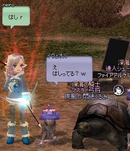 mabinogi_2012_11_03_011.jpg