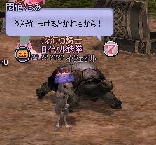 mabinogi_2012_11_03_012.jpg