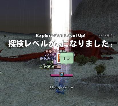 mabinogi_2012_11_03_031.jpg