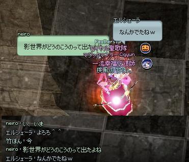 mabinogi_2012_11_04_004.jpg