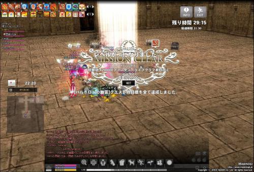 mabinogi_2012_11_04_006.jpg